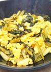 美味しい♪炒り卵入り野沢菜の油炒め