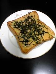 めんたいトーストの写真