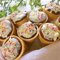アイスクリームコーンカップケーキ