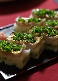 タチウオの押し寿司