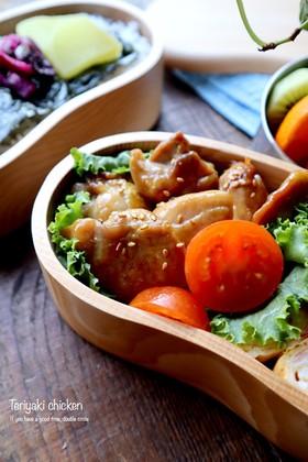 お弁当に!定番☆鶏もも肉の照り焼き