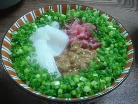 イカ☆納豆☆トロで、だくだく丼