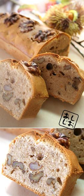 しっとり素敵♪栗と胡桃のパウンドケーキ