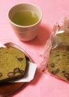 HMで黒豆抹茶パウンドケーキ