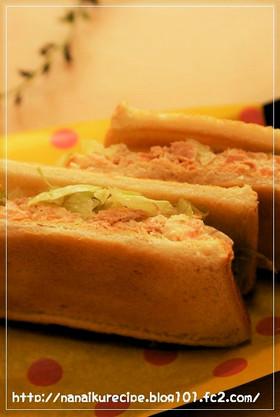 鮭マヨ&レタスのサンドイッチ