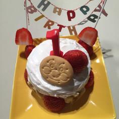 ♡1歳のバースデーケーキ♡(卵不使用)