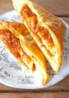 <旬の果物>柿のキャラメルパイ