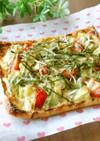 油揚げdeアボカドとしらすの和風ピザ