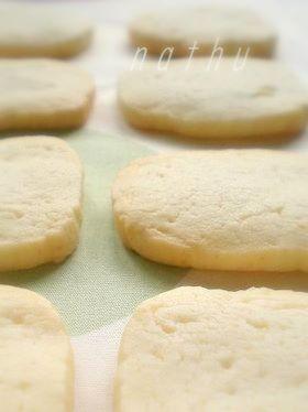 ノンエッグ・ヨーグルトクッキー