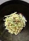 生カブとピスタチオのカレー風サラダ