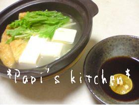 我が家流!湯豆腐の進め(*≧m≦)=3