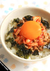 韓国風!納豆+キムチTKG