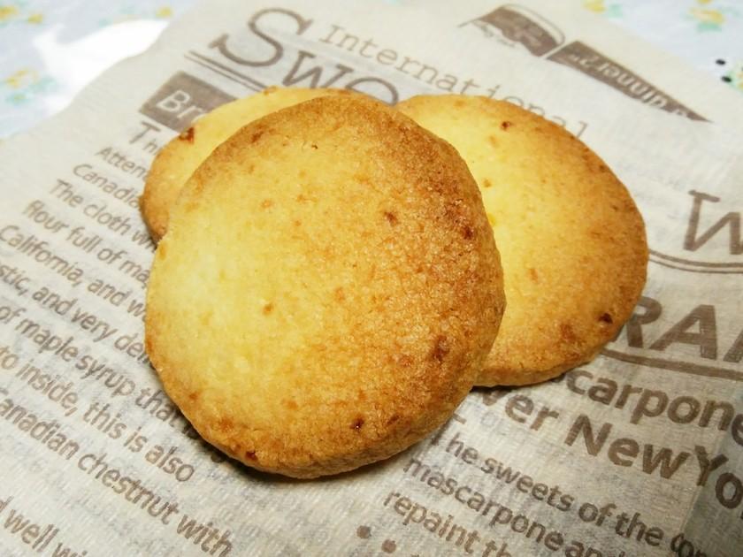 ポリ袋で簡単!さくさく☆レモンクッキー