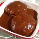 簡単♡デミグラスソースの煮込みハンバーグ