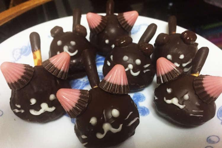 チョコ 簡単 バレンタイン 手作り