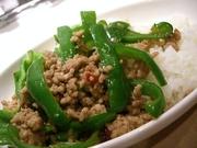 挽き肉とピーマンのタイご飯の写真