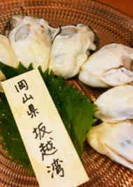 方 牡蠣 洗い 牡蠣の洗い方で必要な物・殻付き・加熱用の牡蠣の洗い方 塩