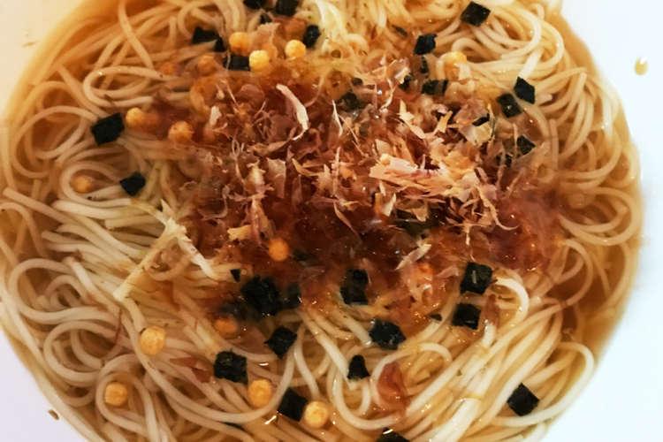 簡単 レンジで出汁作り 生姜にゅうめん レシピ 作り方 By まゆみん73 クックパッド