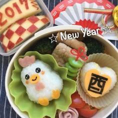 キャラ弁☆にわとりおにぎりのお正月弁当♪