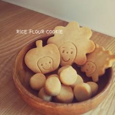 イメチェンクッキー~米粉ver.~
