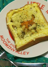 食パンでグラタン?キッシュ?満足トースト