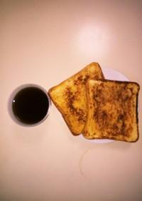 珈琲とフレンチトーストでおしゃれ朝ごはん