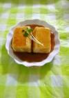 中華風♪あんかけ揚げ出し豆腐