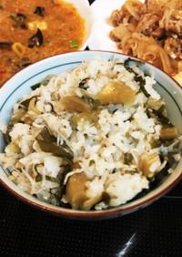 簡単♡高菜と雑魚の混ぜ込みごはん