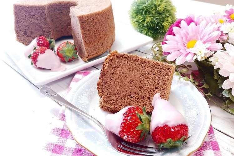 ケーキ ココア シフォン