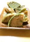 抹茶と大豆粉マーブル蒸しパン