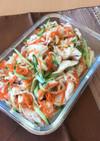 切り干し大根とササミのごま酢サラダ