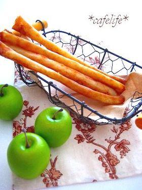 パルメザンチーズと林檎のスティック