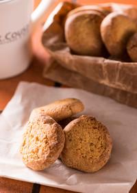 アーモンドとほんのりチーズ風味のクッキー