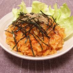 鮭チャーハン 韓国風