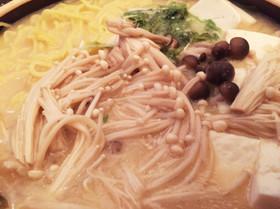 絶品♡酒粕&味噌煮込み鍋