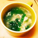 チンゲン菜とたまごのスープ