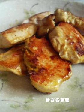鶏胸肉のマヨカレー焼き