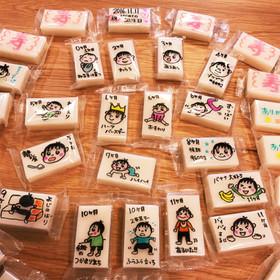 アイデア一升餅◆切り餅パック