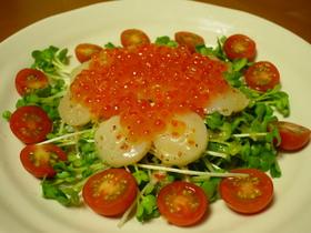 ホタテとイクラの海鮮サラダ