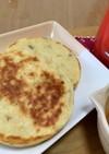 バナナヨーグルトパンケーキ(離乳食)