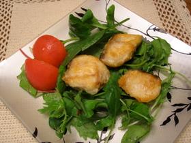 チーズムニエルのグリーンサラダ