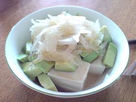 あっさりアボカド豆腐