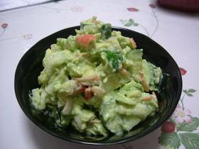 アボガド&きゅうりの美味サラダ