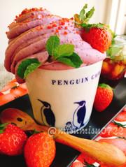 お砂糖なし☆紫芋のレアチーズ風クリームの写真