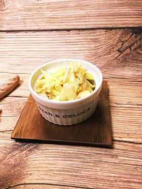 あと1品に!白菜サラダ〜カレーツナマヨ〜