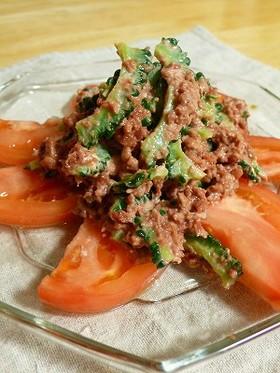 ゴーヤとコンビーフのサラダ