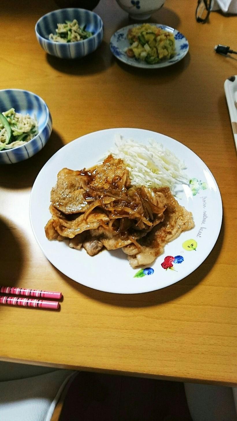 簡単!美味しい⭐豚の生姜焼き