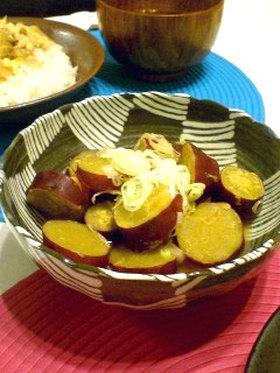 ほっくりおいしい♪サツマイモ煮