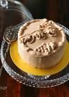 再現⁂トップスチョコクリームケーキ