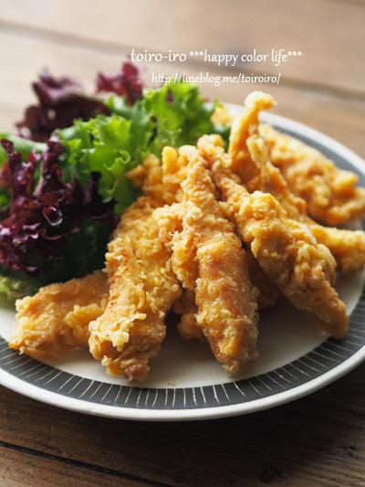 鶏胸★スパイシースティックフライドチキン